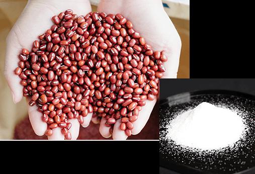 使用する小豆